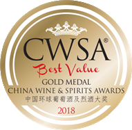 China Wine and Spirits 2018 - Gold Medal